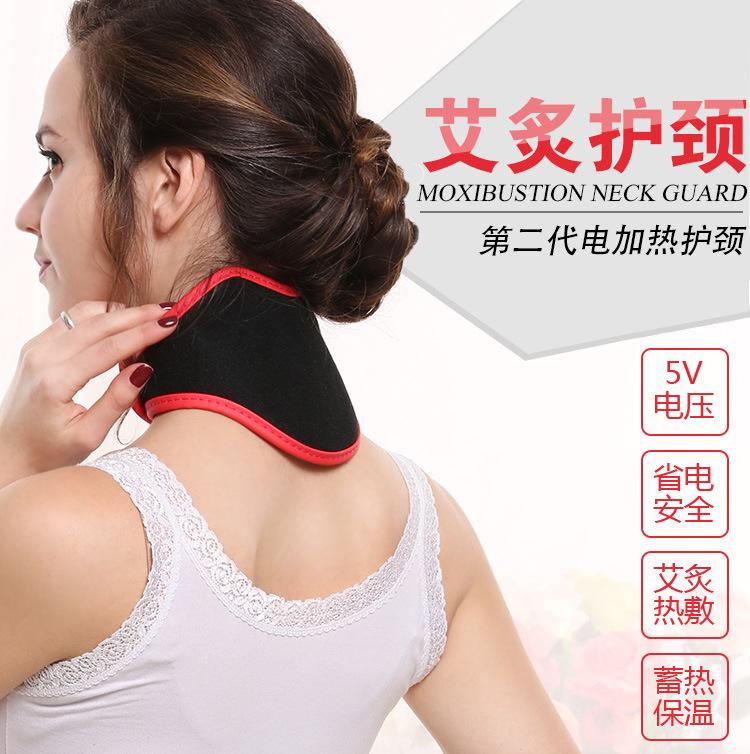 IL riscaldamento elettrico e proteggere il Collo caldo con riscaldamento elettrico e la serie di Collo e Spalla di collare cervicale, impacco per proteggere il Collo di fisioterapia