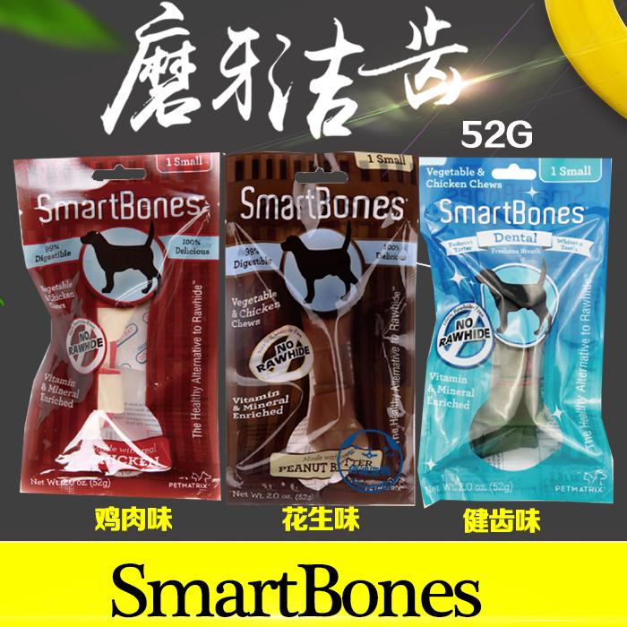 SmartBones الحيوانات الأليفة الكلب يمضغ الوجبات الخفيفة الدجاج الفول السوداني نكهة معجون الأسنان 52g البوق العظام