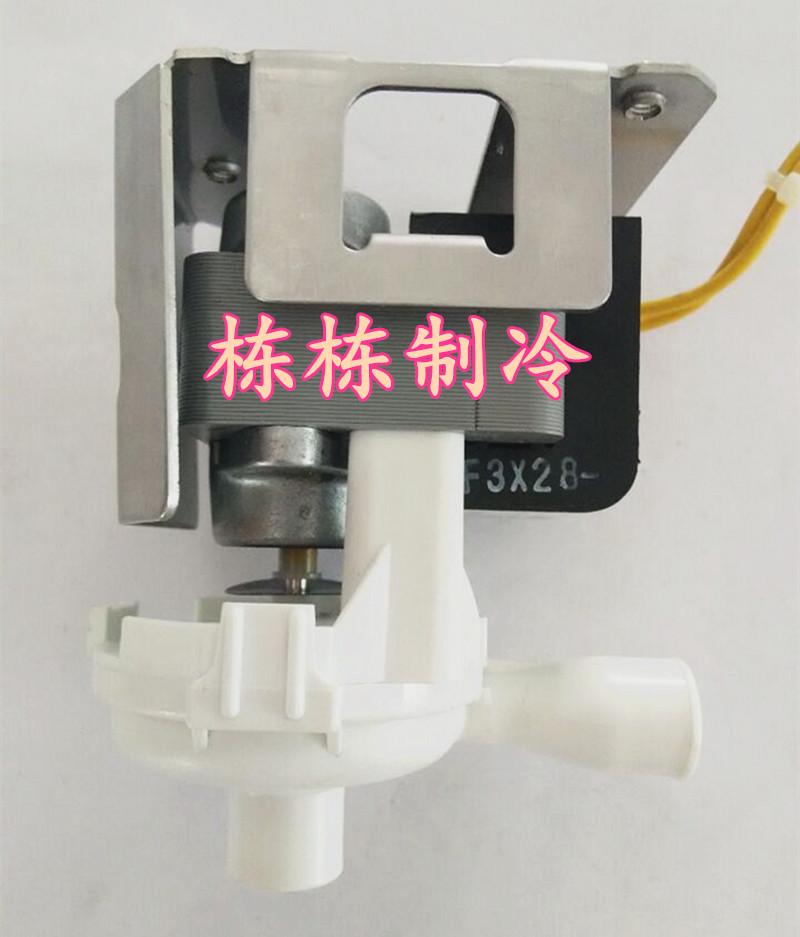 Daikin klimaanlagen der Pumpe PLD12 top - entlastung Pumpe - Kühl - YQ21 klimaanlage.
