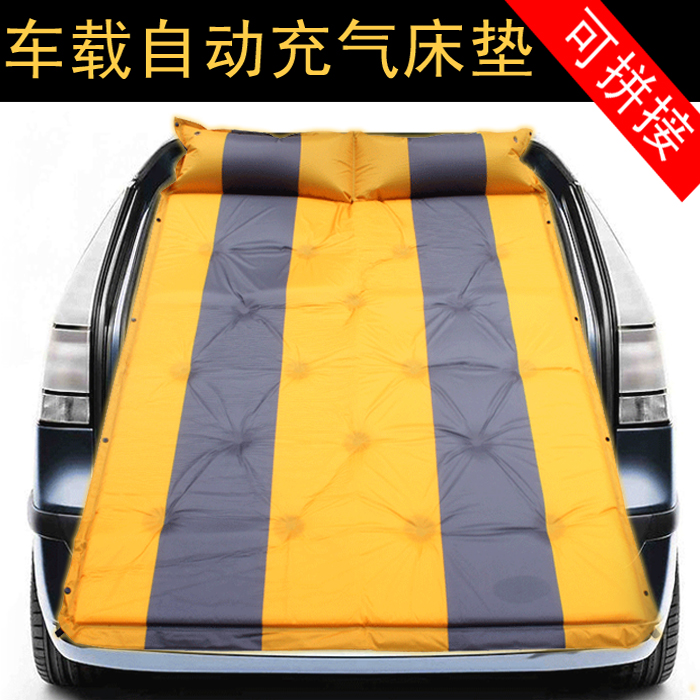 Changyi travel vehicle inflatable mattress double bed air bed car driving car wagon bed equipment