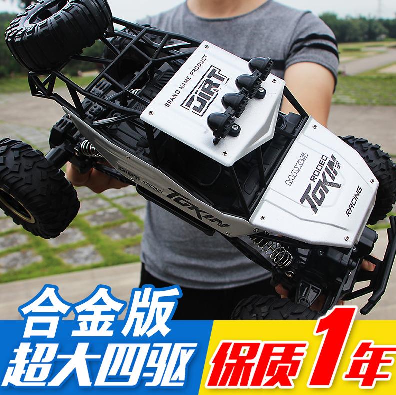 Aus der fassung überdimensionalen fernbedienung geländewagen - DAS high - speed - klettern Bigfoot spielzeug - Auto - Modell