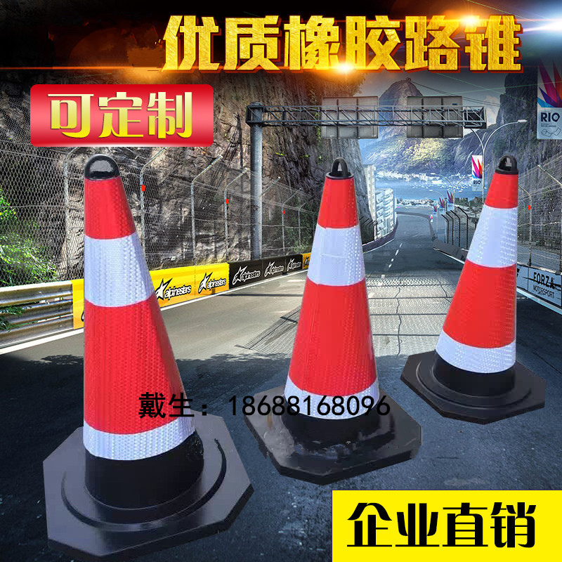 10 kg heavy cone, tapered bucket, safety isolation pile, cone 75cm rubber road cone, ice cream drum, barrier traffic facilities