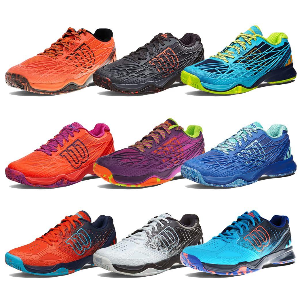 正品wilson新款秋冬季KAOS专业网球鞋男女透气耐磨防滑运动鞋特价
