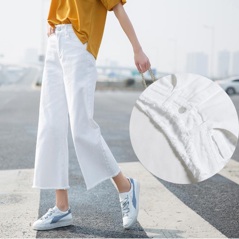 2018春夏新款显瘦高腰阔腿裤白色七分牛仔裤韩版毛边休闲女裤薄款