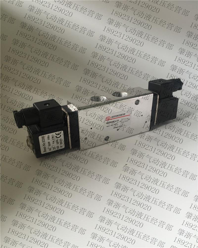 в двух 肇庆志 бренд пять через двойной электрический клапан электромагнитный клапан Q25D2A-L12DC24V