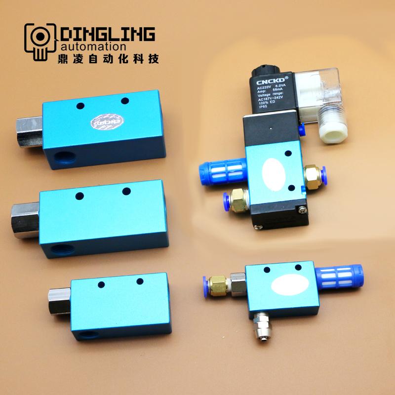 Vacuum generator, EV-10-15-20-25 vacuum generator, pneumatic component, mechanical hand parts