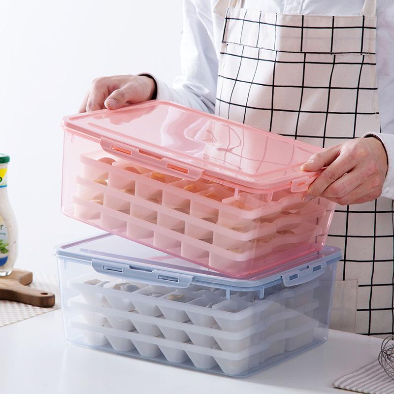 居家家多层饺子盒冰箱冻饺子保鲜盒家用速冻水饺收纳盒分格馄饨盒
