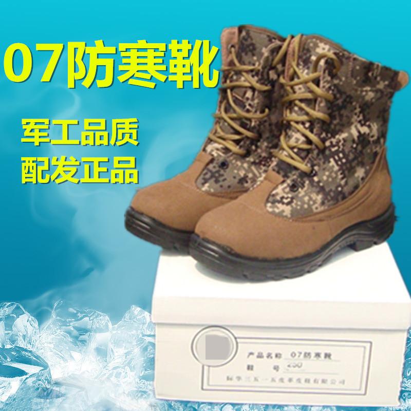 新款07式防寒靴配发正品羊毛帆布冬季作战靴男女军靴鞋保暖雪地靴