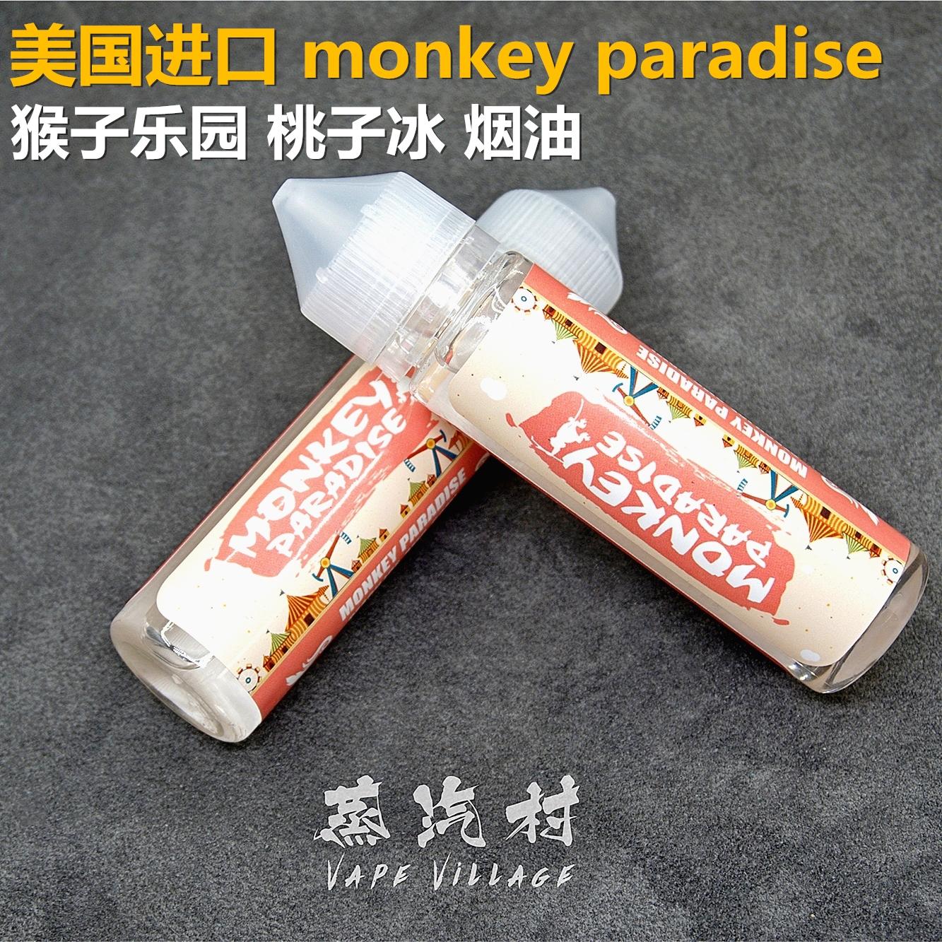 Аутентичные импорт monkeyparadise обезьяна рай персик электронных сигарет пара дыма