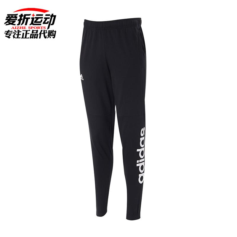 アディダスアディダス男パンツ2017秋冬モデル男運動カジュアルパンツBQ9101