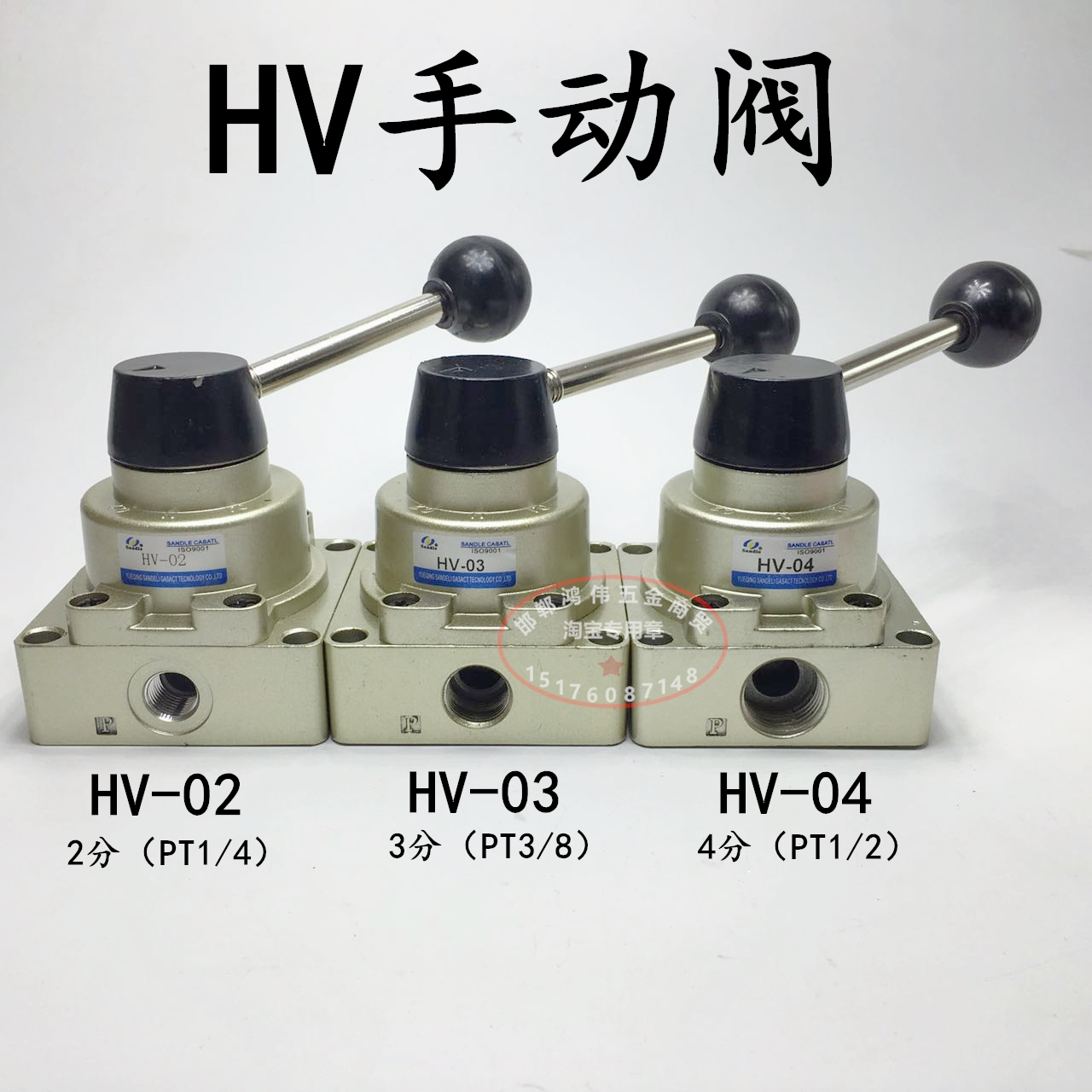 Hot three bit four way manual valve, manual switch valve, manual reversing pneumatic valve HV-02/0304 man control