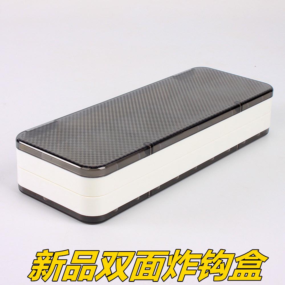 收纳盒主线线盒串盒塑料用品配件垂钓用品其他垂钓用品透明挂碳
