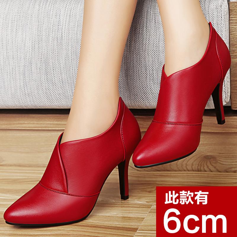 高跟单鞋女春秋时装女鞋细跟尖头皮鞋深口低帮黑色职业百搭正装鞋