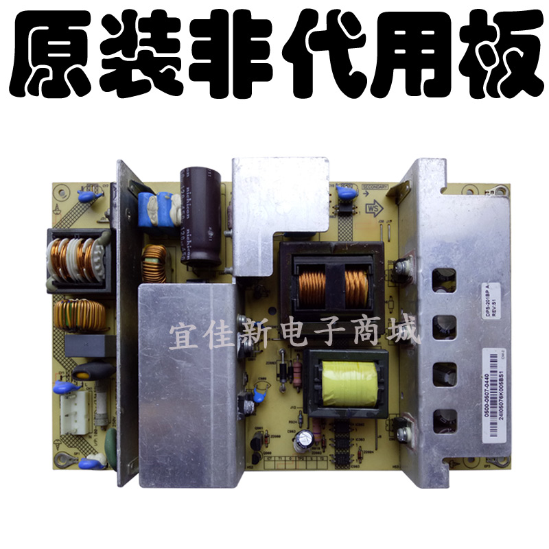 Original desmontar el televisor de pantalla de cristal líquido de alimentación universal de paneles de circuitos PCB accesorios DPS-201BPA