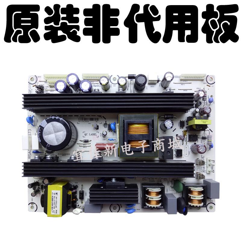 хардисън TLM37V68TLM37E29X lcd телевизор за захранване на борда RSAG7.820.1673