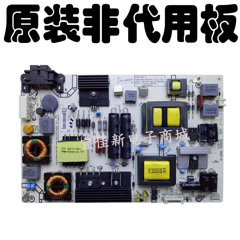 原装海信LED50EC290N液晶テレビの部品RSAG7.820.5687 / ROH電源板