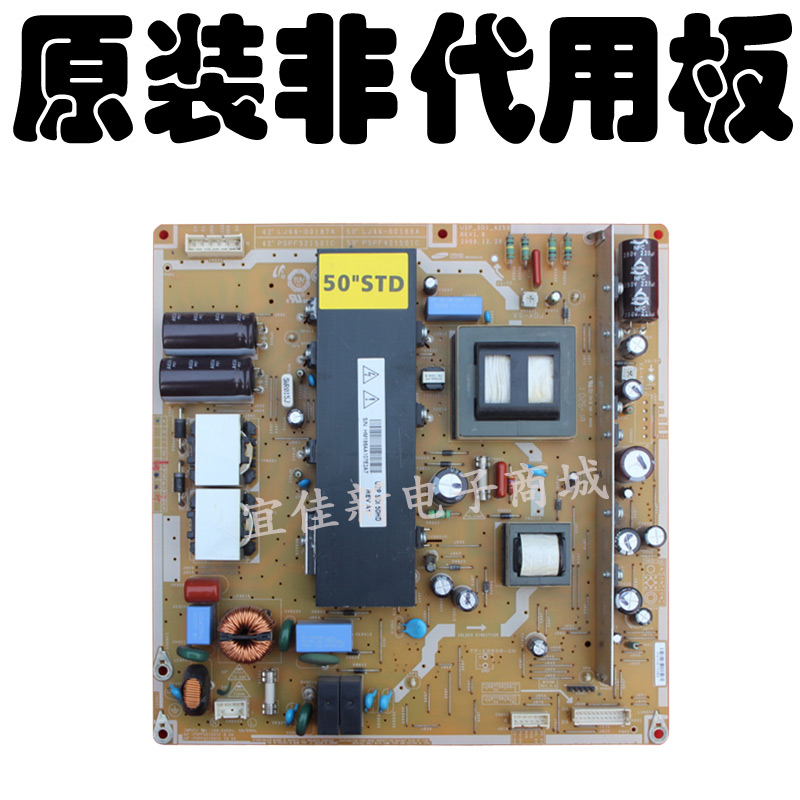 Original LCD TV power board PSPF421501CLJ44-00188A Hisense TPW50M78G3D