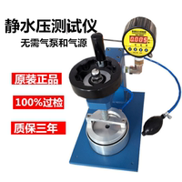Test instrument for water pressure resistance to water pressure tester