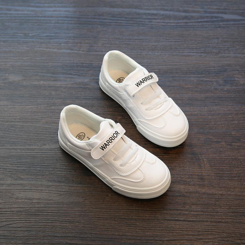 回力童鞋新款2017男童布鞋小白鞋儿童运动鞋女童板鞋中大童休闲鞋