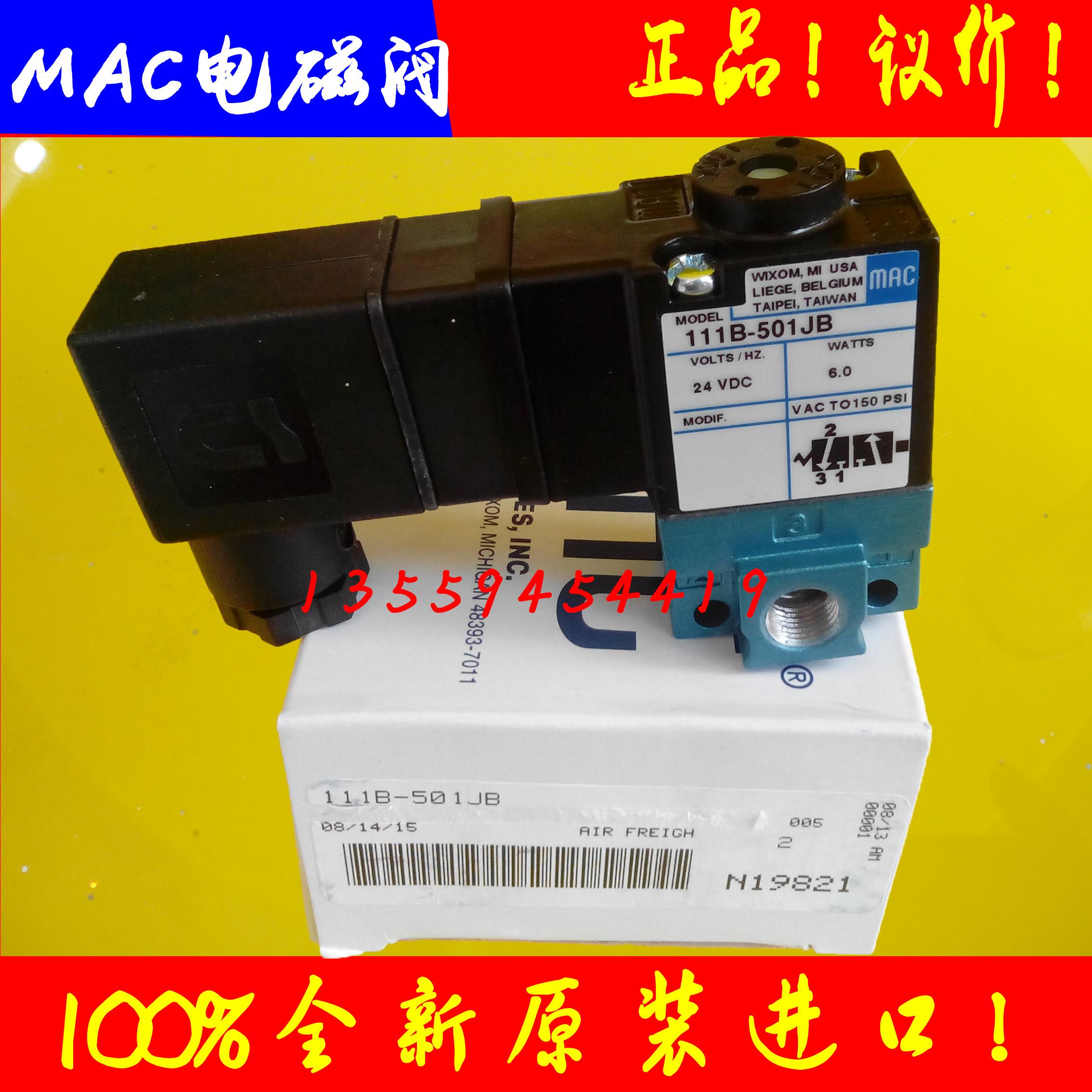 100% äkta original amerikanska mac elektromagnetisk ventil som ett straff för tio 111B-501JB paketet efter förhandlingar.