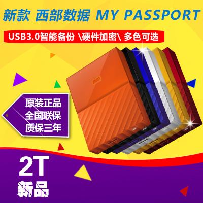 Des données totalement WD MyPassport2.5 pouces 2tb, disque dur mobile USB 3.0 + de paquets de détection de mouvement