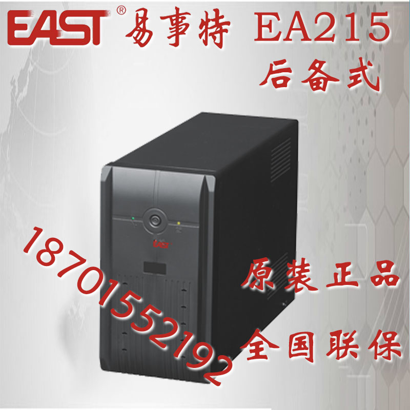 East EASTEA215UPS ups 1500VA900W built - in bateria UPS