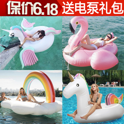 Unicorn large rose gold flamingo swimming ring adult water inflatable mount cloud rainbow floating bed floating row (独角兽大号玫瑰金火烈鸟游泳圈成人水上充气坐骑云朵彩虹浮床浮排)