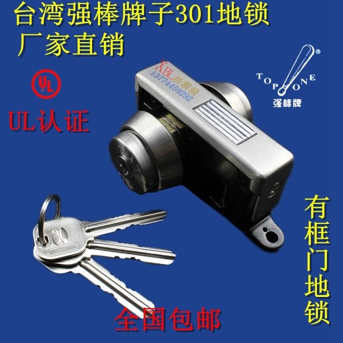 - in un BAR di Taiwan / Forte cornice della Porta di Vetro / chiude La Porta di Vetro Vetro Chiuso /301 Testa Piatta la serratura / di Acciaio inossidabile