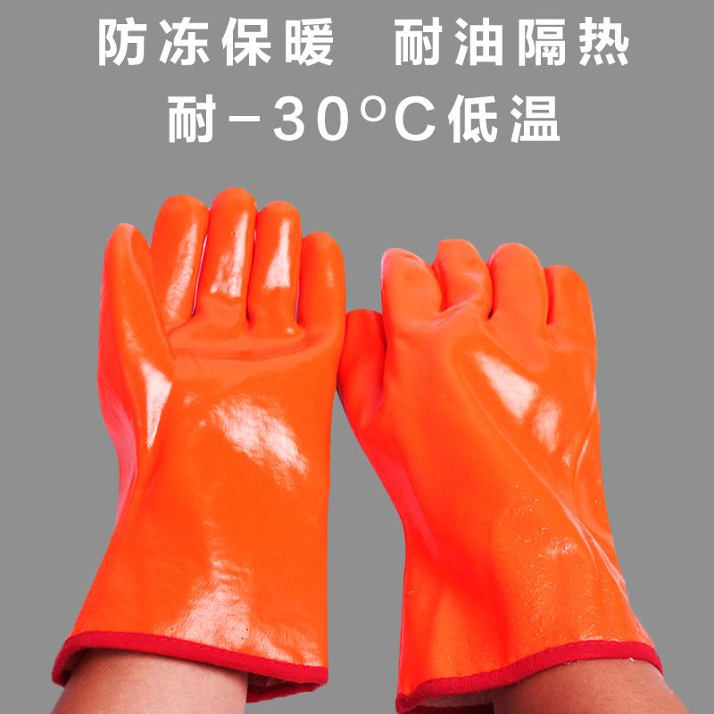 Wasserdichte frostschutzmittel handschuh waschen handschuhe verdickte öl - handschuhe, öl BEI niedrigen temperaturen im Winter EIS.
