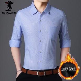 啄木鸟长袖衬衫男衬衣冬季尖领时尚休闲韩版上衣修身潮男加绒加厚