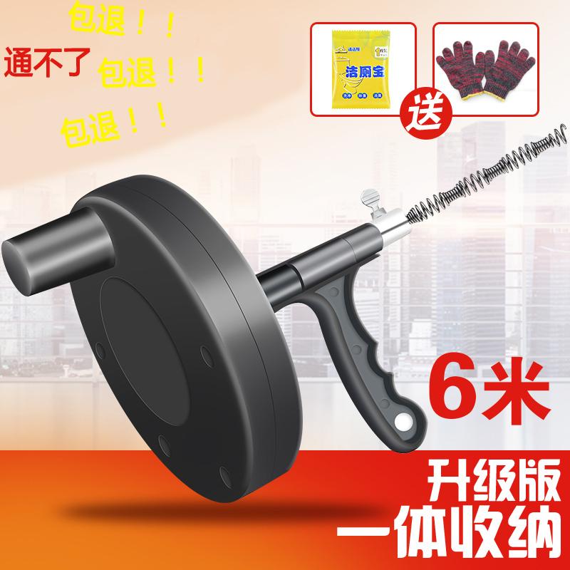 Tubería de un baño de la draga Dragar las conducciones de Electrodomésticos Baño fregadero de cocina limpieza de drenaje anti - bloqueo de gancho
