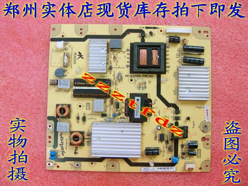 TCL LCD TV 55 inch circuit board L55F3600A-3D power board 40-E421C8-PWC1XG