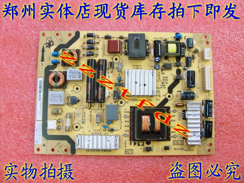 Pakje post TCL LCD TV L43E5390A-3D stroomaansluiting 08-PE371C4-PW200AA circuit.