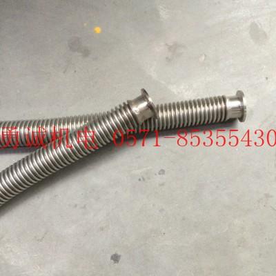 Acero inoxidable 304 KF KF Bellows vacío rápido con la manguera de acero inoxidable de tubos de vacío