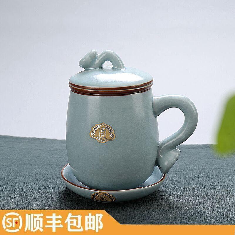 米白色汝窯茶杯冰裂個人杯子辦公室茶具帶蓋陶瓷四件套過濾開片品茗單杯