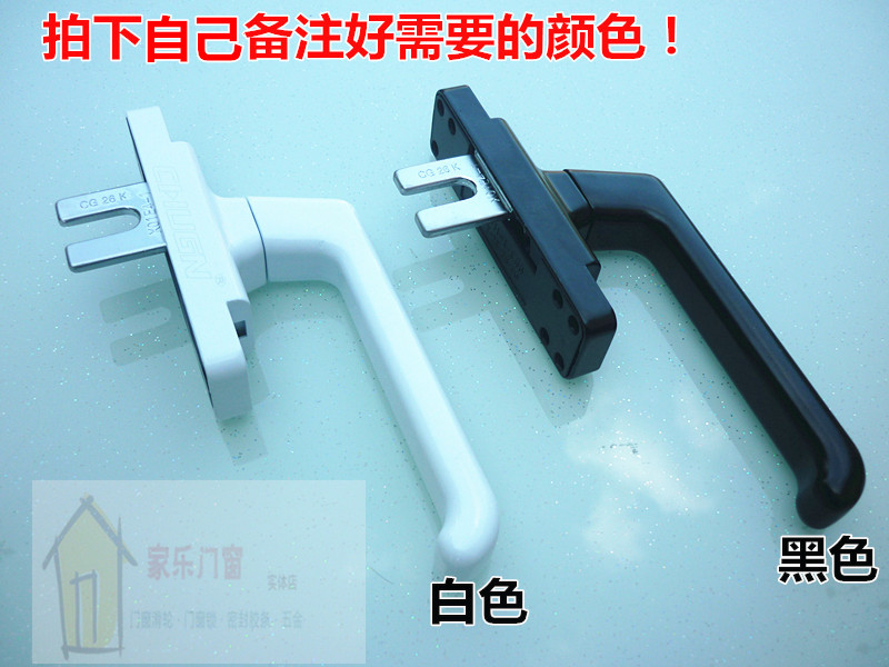 Type 50 Aluminum Alloy casement window handle inside and outside the open window handle connecting rod side aluminum drive lock