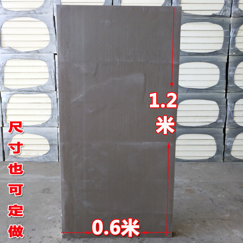 Polyurethane insulation board exterior wall square roof Caigang room fire damp roof insulation material