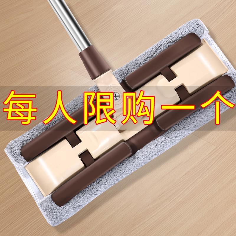 平板拖把家用瓷砖地拖布懒人免手洗一拖净木地板拖地神器干湿两用