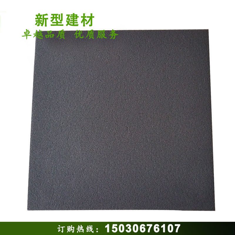 Roof insulation material, roof board, indoor thermal insulation material, balcony heat insulation board, thermal insulation material, internal wall insulation board