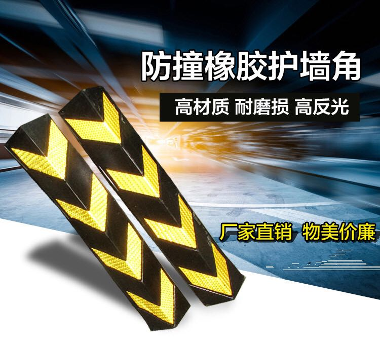Corner reflectors rubber bead corner bar retaining wall locator