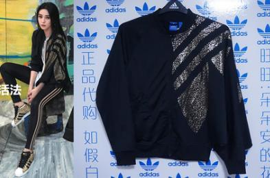 Nike Adidas kleeblatt - Frauen einen blazer, limitierte Fan Bingbing S19681 fledermausärmel