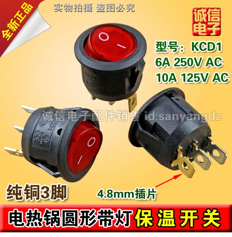 A Nova PanelA de aquecimento elétrico interruptor de isolamento KCD1 rocker switch 3 pés dois pés com lâmpada de Cobre Redondo