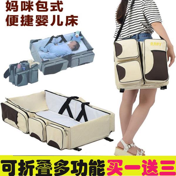 ベビーベッド多機能携帯型折りたたみベッド赤ちゃん新生児中床旅行ベッド携帯bb寝ブルー