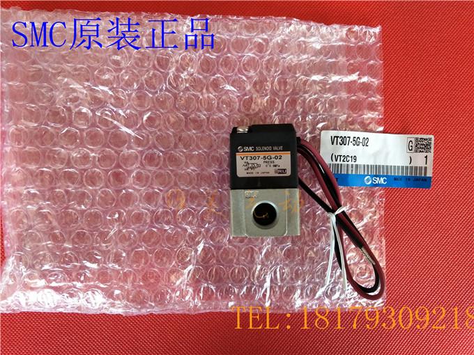 SMC original VT307V-6G-01 direct acting high frequency solenoid valve VT307V-6G-02 direct outlet type