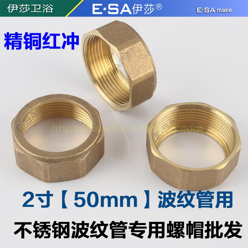 Tubo de acero inoxidable 304 instalaciones de cobre y cromo de 1,5 pulgadas pulgadas pulgadas NUTS 1 1.2 Import agua de tubería de 2 pulgadas