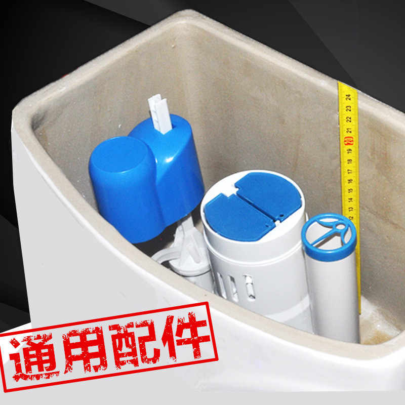 Old toilet water tank fittings, conjoined universal double switch water drain valve, toilet seat, flushing tank fittings