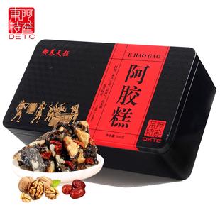 山东东阿红枣枸杞阿胶糕500g 即食阿胶糕固元膏铁盒送礼东阿原产