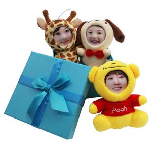 立体人面玩偶diy定制公仔挂件3D人脸照片制作毛绒娃娃搞怪小礼品