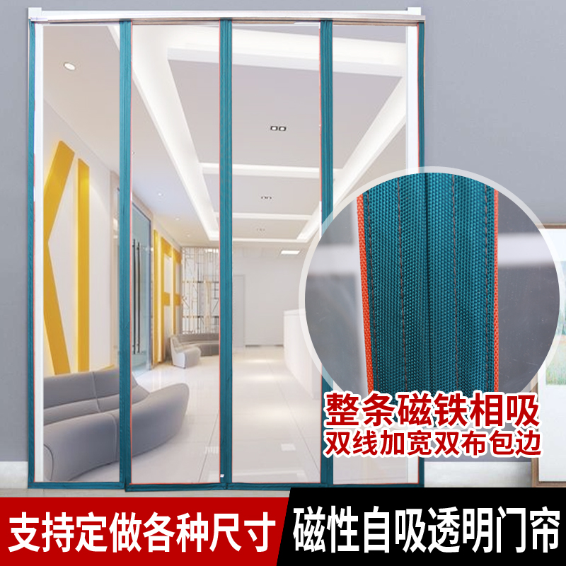 PVC custom air conditioning transparent summer water wind wind suction waterproof curtain curtain mall curtain curtain
