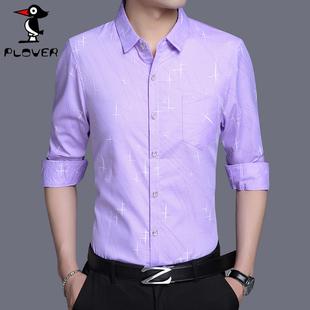 Plover2019春季衬衣新款冬季青年男士长袖衬衫男装修身商务衬衣男